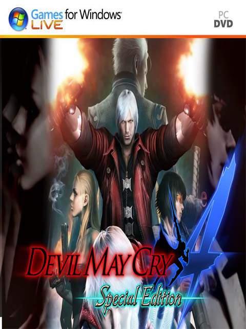 تحميل لعبة Devil May Cry 4 Special Edition مضغوطة برابط واحد مباشر كاملة مجانا