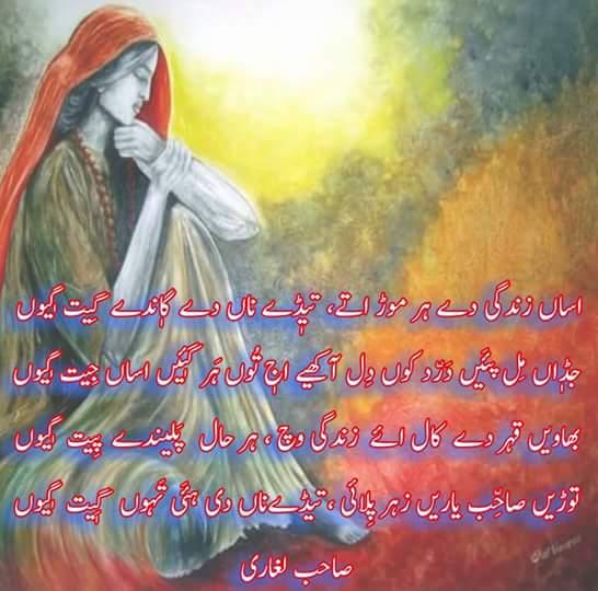 Mukhtiar leghari