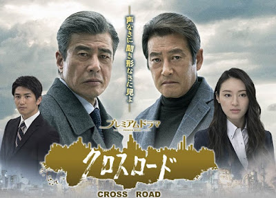 Sinopsis Cross Road 2 (2017) - Serial TV Jepang