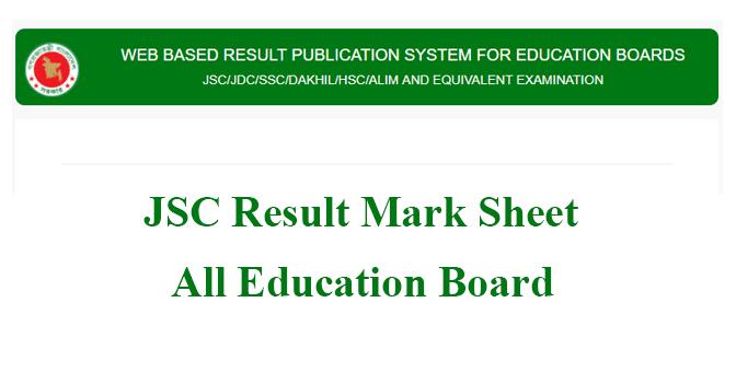 JSC Result 2018 MarkSheet | All Board JSC Full Mark Sheet 2018