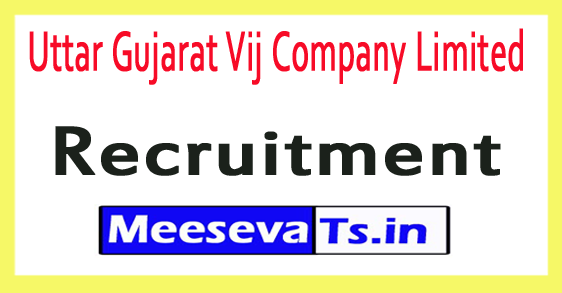 Uttar Gujarat Vij Company Limited UGVCL Recruitment Notification 2017