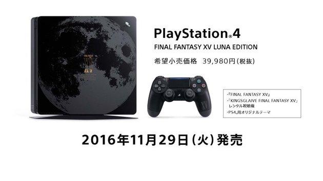 Revelada una edición especial de PS4 Slim basada en FFXV