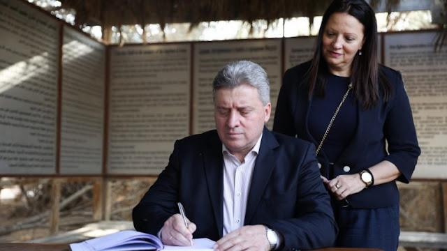 Μπλόκο από τον Ιβάνοφ: Αρνείται να υπογράψει τη Συμφωνία των Πρεσπών, πρόβλημα για Αθήνα