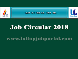 SAMREE DYEING (BD) LTD. Job Circular 2018