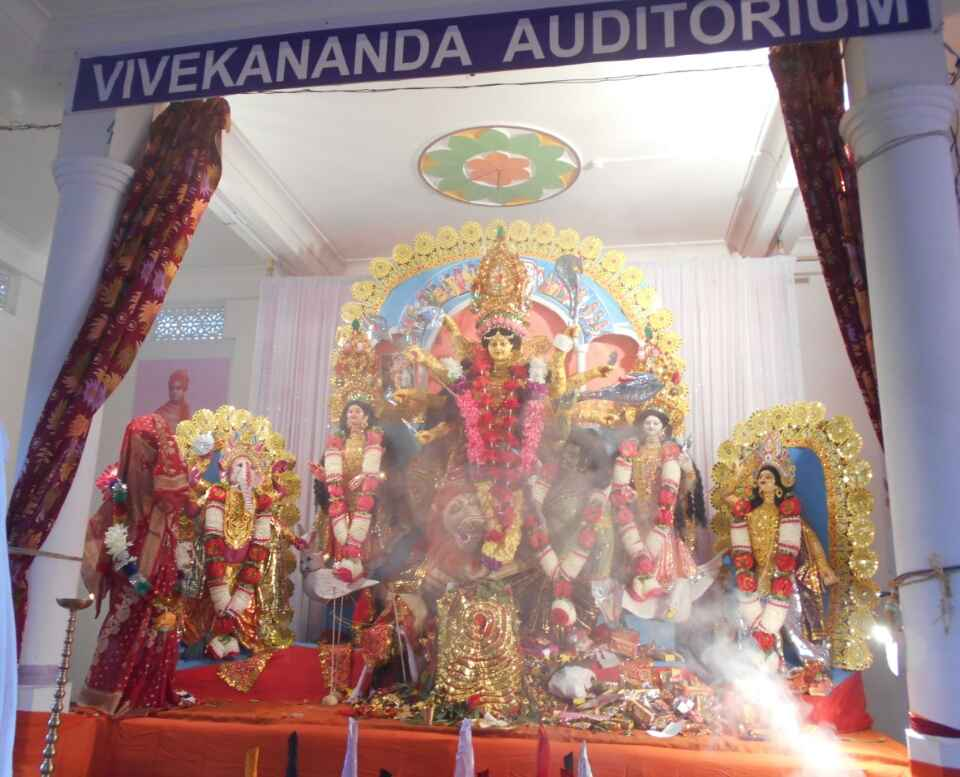 Durga Puja at Ramakrishna Seva Sadan, Golaghat