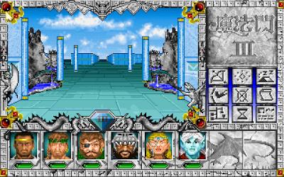 【Dos】魔法門3:幻島歷險記,經典RPG角色扮演遊戲!