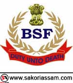 Defense Job | BSF Recruitment 2019 | Graduate | Post Graduate | Engineering | Various Post | Last Date 31-12-2019 | SAKORI ASSAM