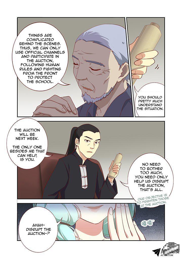 Yaoguai Mingdan - Chapter 162
