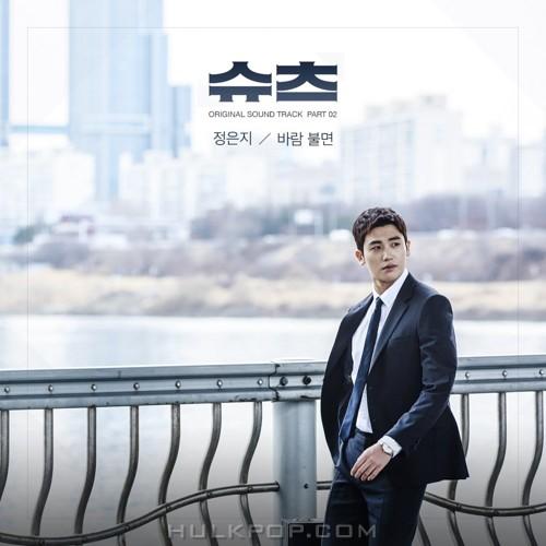 JEONG EUN JI – Suits OST Part. 2