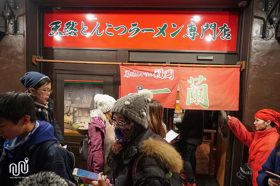 ราเม็งข้อสอบ Ichiran Ramen สาขา Ueno
