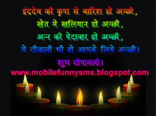 GREETINGS FOR DIWALI