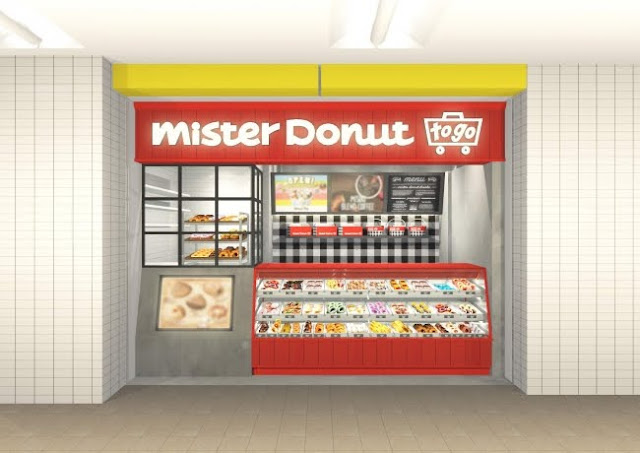 Mister Donut to goでおすすめしたい人気商品は?全国的にも珍しいミスタードーナツの持ち帰り専門店にTo Goしよう