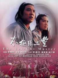 Tai-Chi Master (1993) Dual Audio Hindi - English Download 300mb BluRay