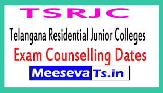 Telangana Residential Junior Colleges TSRJC Exam Counselling Dates 2017