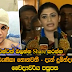 Hirunika fantasy - now the doctor after Duminda