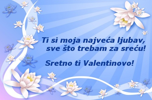 download besplatne ljubavne slike Valentinovo čestitke Happy Valentines Day