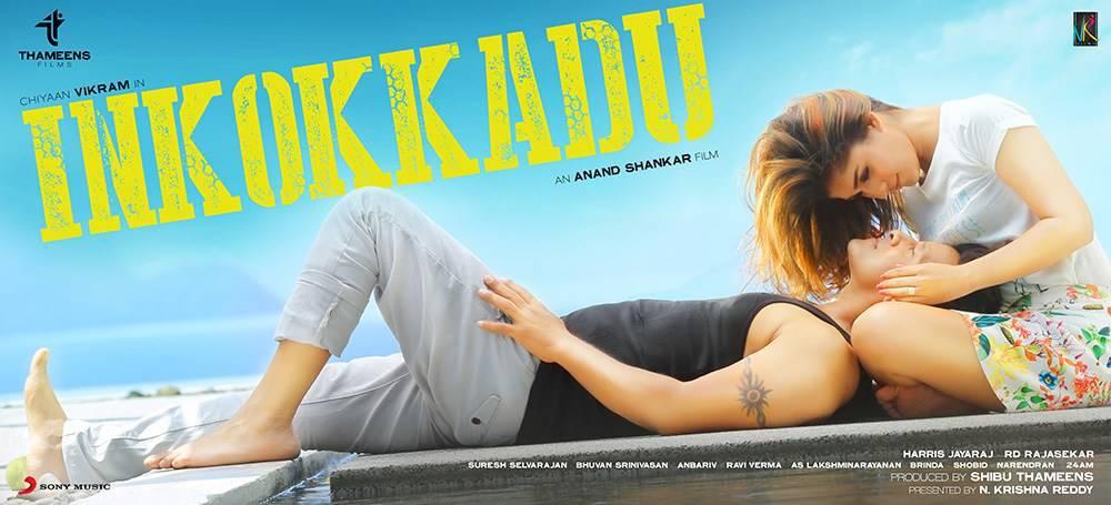 Vikram Nayanatara Inkokkadu Movie Posters
