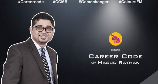 Colors-FM-101-6-is-going-to-start-with-Carrier-Code-with-Masood-Raihan
