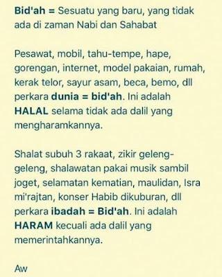 Dosa Bidah
