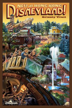 HK Disneyland Grizzly Trail