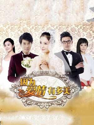 Ảo Mộng Giàu Sang - SCTV13 (2018)