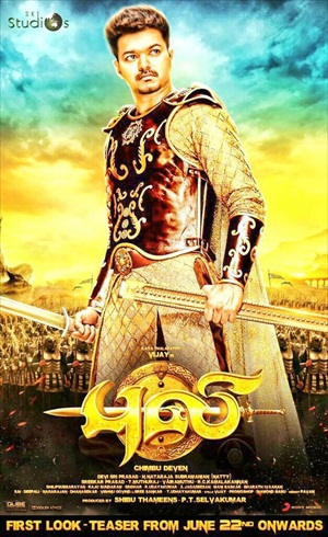 Puli 2015 WEBRip Download