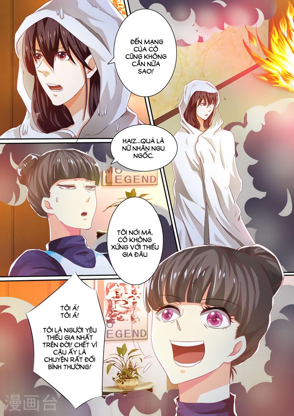 Hào Môn Tiểu Lão Bà – Chap 32