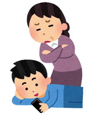 スマホを使う子供を心配する親のイラスト