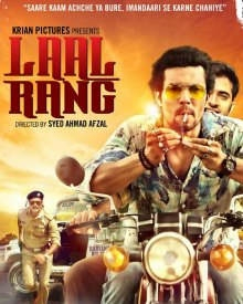 Watch Laal Rang (2016) DVDRip Hindi Full Movie Watch Online Free Download