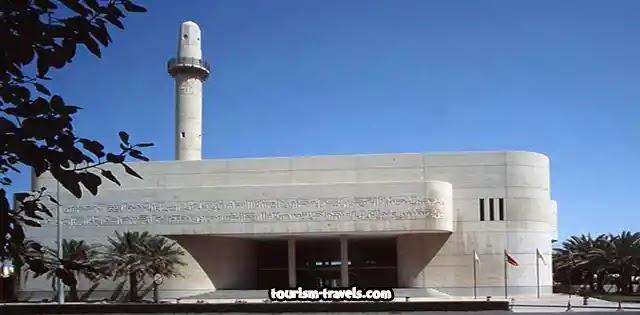 بيت القرآن في البحرين - Bait Al Qur'an