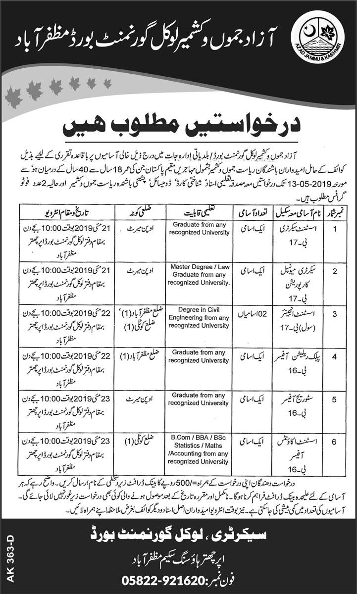 Local Govt And Rural Development Department Jobs in AJK 2019