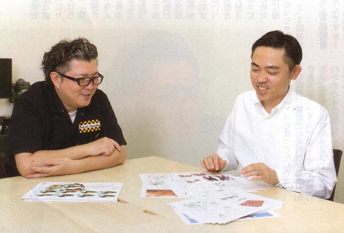 """Mechanical Design Crosstalk"" - Intervista ad Akira Yasuda ed Ippei Gyoubu"