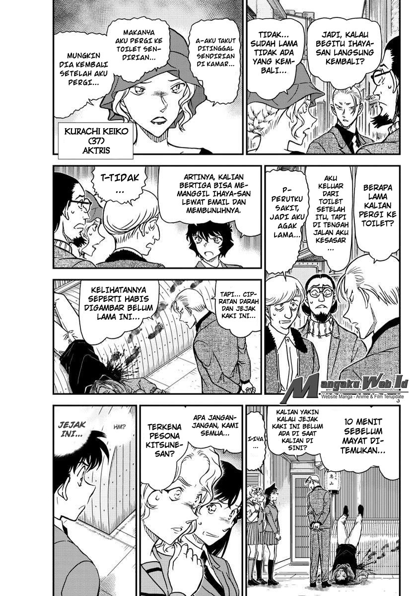 3 Detective Conan z1003   Jejak Merah Muda