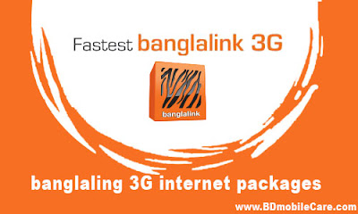 Banglalink 3G Internet Packages