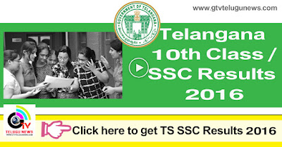 Telangana 10th Class Results 2016 -TS SSC Result 2016