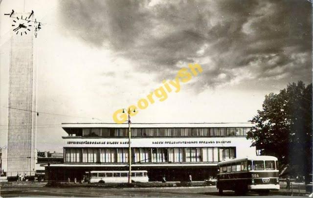 Конец 1960-х - начало 1970-х годов. Рига. Улица Гоголя. Здание Касс предварительной продажи билетов