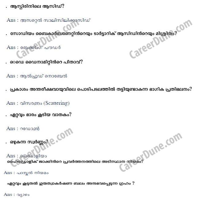 PSC Malayalam General Science Question Bank   Careerdune