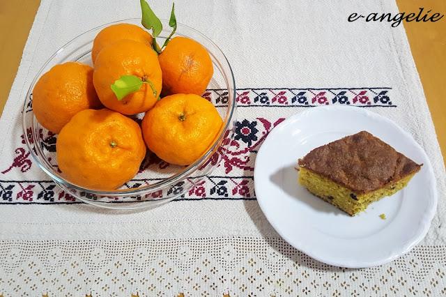 Κέικ με άρωμα μανταρινιού και γεύση καρυδόπιτας