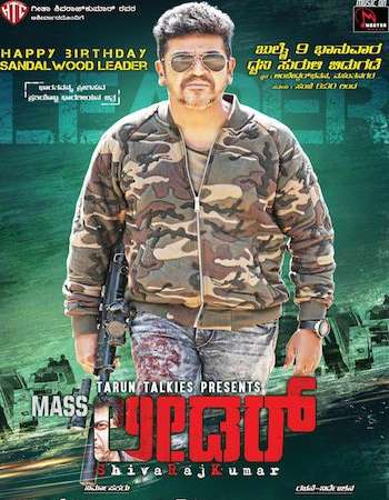 Mass Leader 2017 UNCUT Hindi Dual Audio  Full Movie Download