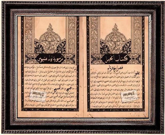 Image result for Kitab Bibel dalam Bahasa Arab dan Melayu