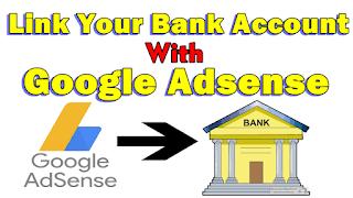 एडसेंस मे अपना बैंक एकाउंट कैसे जोड़े - How To Add Adsense In Bank Account