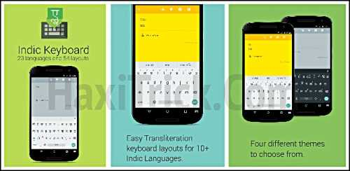 Hindi Me Typing Karne Wala Keyboard Apps  Free Download