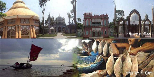 Best Tourist Attractions in Shariatpur