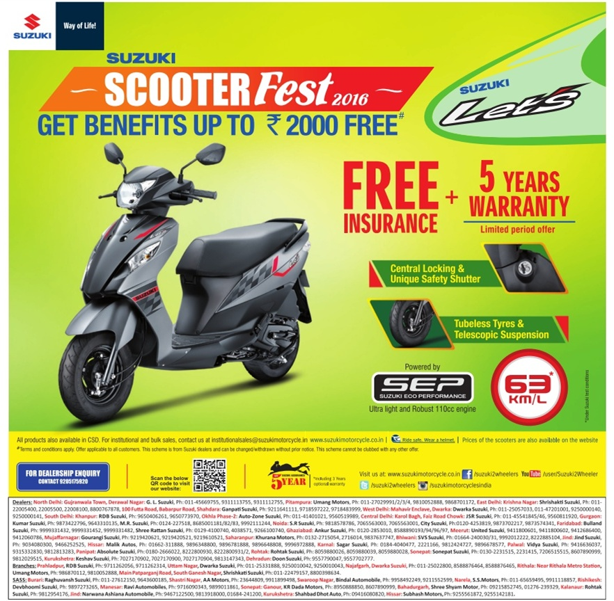 Suzuki scooter fest offers | March 2016 discount offers