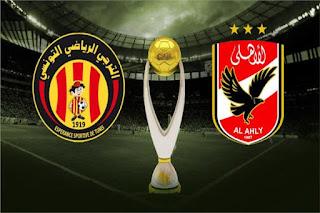 مشاهدة مباراة الأهلي والترجي التونسي بث مباشر اليوم 2-11-2018 على قناة beIN SPORTS HD 1  بدون تقطيع