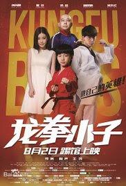 Kungfu Boys (2016)