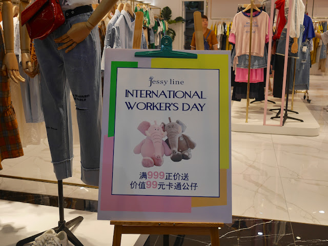 Jessy Line's International Worker's Day sale sign