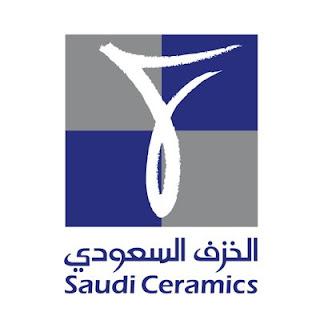 وظائف شركة الخزف السعودي عام 2018