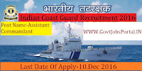 Indian Coast Guard Recruitment 2016-Assistant Commandant