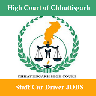 CG High Court Admit Card Download